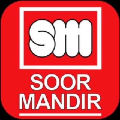 Soor Mandir